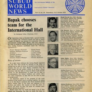Article in World Subud News announcing Board for the International Hall (Anugraha) - published October 1979