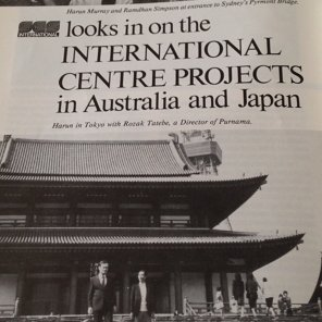 Big Aims - Bigger Objectives - article about visits to international centres