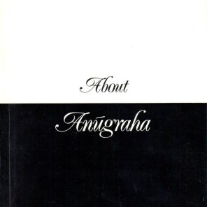 Book Cover of About Anugraha