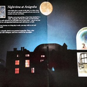 Inside of brochure showing Anugraha in the night-time