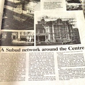 Article about plans for the Subud International Centre at Anugraha