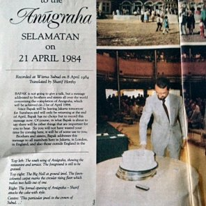 Salamantan at Anugraha during the 7th international congress and official opening of Subud's International Centre