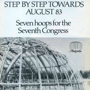 Progress report on the Subud International Centre , Now known as Anugraha, published in 'Subud World' Publication - August 1983