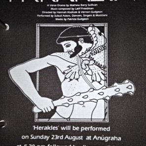 Poster advertising a SiCA Cultural Event held at Anugraha